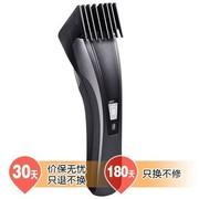 奔腾 PR3031   电动理发器 专业成人儿童理发剪 1小时快充  静音设计