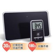 香山 EB9143 电子人体秤 电子秤、健康秤、秤