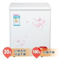 星星 BD/BC-106E 106升 家用冷柜产品图片主图
