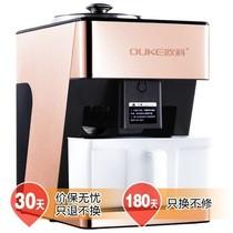 欧科 OKZY-125B 全自动家用榨油机 自动烘烤 榨油 榨汁 触摸感应产品图片主图