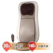 奥佳华 OG-1101 背舒松i-back
