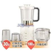 九阳 JYL-C022 料理机