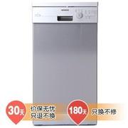 西门子 SR23E850TI 原装进口洗碗机