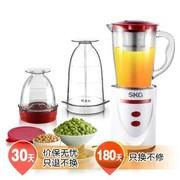 SKG 1208 多功能食品加工机 干磨豆浆绞肉果汁料理机