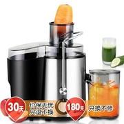 SKG MY-610 榨汁机