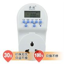 米迪 MD-268 24小时电子式定时器-白色产品图片主图