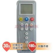 视贝 空调万能遥控器A668(新品)