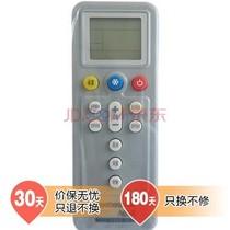 视贝 空调万能遥控器A668(新品)产品图片主图