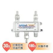视贝 宽带有线电视分支分配器 408E (一转四 5-1000MHz)