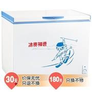 美菱 BC/BD-300DT 300 L顶开门设计 单温冷藏冷冻互转冷柜(白色)