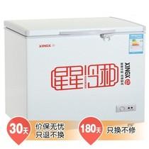 星星 BD/BC-210E 210升 冷冻冷藏转换冷柜产品图片主图