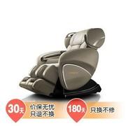 奥佳华 OG-7558C 大师椅SMART MASTER 卡其色