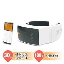 攀高 PG-2601B7 颈椎治疗仪(颈椎按摩器)产品图片主图