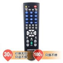 视贝 T139c+ 电视机万能遥控器 黑色产品图片主图