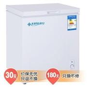 美菱 BC/BD-142DT 142升 冷柜(白色)