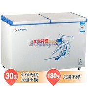 美菱 BCD-278AZ  278升 冷藏冷冻双温冷柜(白色)