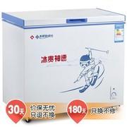 美菱 BC/BD-208DT  208升 单温冷藏冷冻转换冷柜(白色)