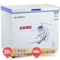 美菱 BC/BD-208DT  208升 单温冷藏冷冻转换冷柜(白色)产品图片主图