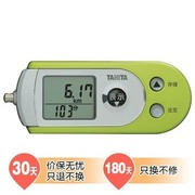 百利达 FB-728 3D感应 计步器(绿色)