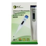 康祝 电子体温计 DT-200