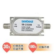 视贝 SB-2320B 卫星电视天线信号放大器 (20dB 950-2300MHz)