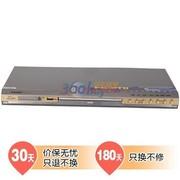 先科 AEP-969 高清EVD播放机 高清电视直通车 (银色)