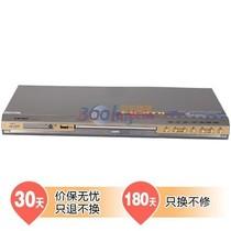先科 AEP-969 高清EVD播放机 高清电视直通车 (银色)产品图片主图