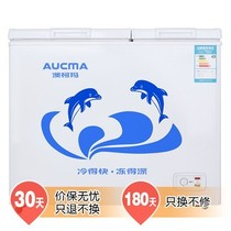 澳柯玛 BCD-160C(NE) 160升双温柜产品图片主图