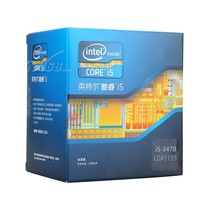 英特尔 酷睿四核i5-3470 盒装CPU(LGA1155/3.2GHz/6M三级缓存/77W/22纳米)产品图片主图