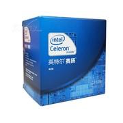 英特尔 赛扬双核G1610 盒装CPU (LGA1155/2.6GHz/2M三级缓存/55W/22纳米)