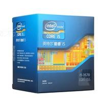 英特尔 酷睿四核i5-3570 盒装CPU(LGA1155/3.4GHz/6M三级缓存/77W/22纳米)产品图片主图