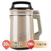 九阳 DJ13B-D68SG 倍浓植物奶牛多功能全钢豆浆机