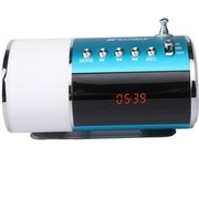 山水 E16 便携插卡音箱迷你音响带收音机MP3播放器外放 蓝色
