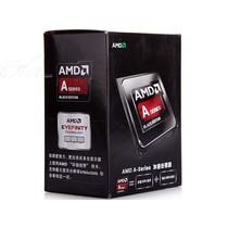 AMD APU系列双核 A6-6400K 盒装CPU(Socket FM2/3.9GHz/1M缓存/HD8470D/65W)产品图片主图
