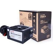 长城 额定450W  HOPE-5500ZK电源 (智控0噪音/70cm排线输出线/主动式PFC/静音风扇)