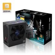 全汉 额定560W 魔王特供版560电源(全日系电容/半模组/温控静音风扇/固态电容输出更稳定寿命更长久)