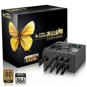 振华 额定650W 冰山金蝶GX650 电源(80PLUS金牌/半模组/支持SLI/专利水晶接头)