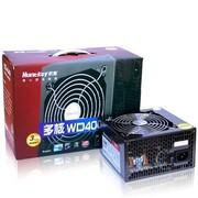 航嘉 额定400W 多核WD400 电源(85%高效率/全电压90-264V/背部走线)