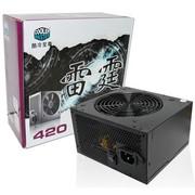 酷冷至尊 雷霆420额定420W电源(静音/主动式PFC/支持背线/质保3年)