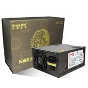 长城 额定650W 巨龙BTX-800SP 电源(采用双散热风扇/双路供电/服务器版)