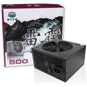 酷冷至尊 雷霆500额定500W电源(静音/主动式PFC/支持背线/质保3年)