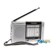 德生 R-912收音机(银色)