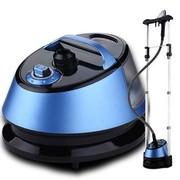 华光 WY5030-H 蒸汽熨斗挂烫机双杆挂式烫衣机