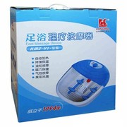 其它 龙马足浴盆足浴理疗按摩器KMZ-IV(至爱型)