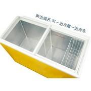 华美 SCD-359 359升冷藏冷冻柜冷柜冰柜卧式商用玻璃展示柜冷柜冰柜