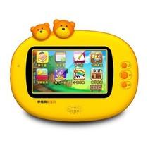 快易典 EI5 宝贝平板电脑 幼儿早教机 儿童学习机 点读机 电子玩具 宝宝益智玩具 I5升级版产品图片主图