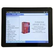 快易典 H9 学生双核平板电脑 小学初中高中同步 彩屏学习机 英语电子词典 上网家教机 安卓4.2