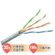 视贝 BD518 高品质超五类对绞网线 100米