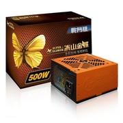 振华 额定500W 冰山金蝶500战斗版 电源 (80PLUS金牌/支持SLI/ 5年保固)