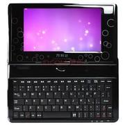 万利达 T3000学生平板电脑 权威英语词典 小学初中高中同步 彩屏学习机 英语电子词典 黑色